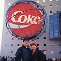 亞特籣大-可口可樂總公司-atlanta_coke