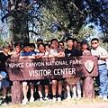 猶他州-布萊斯峽谷國家公園-bryce_cany2