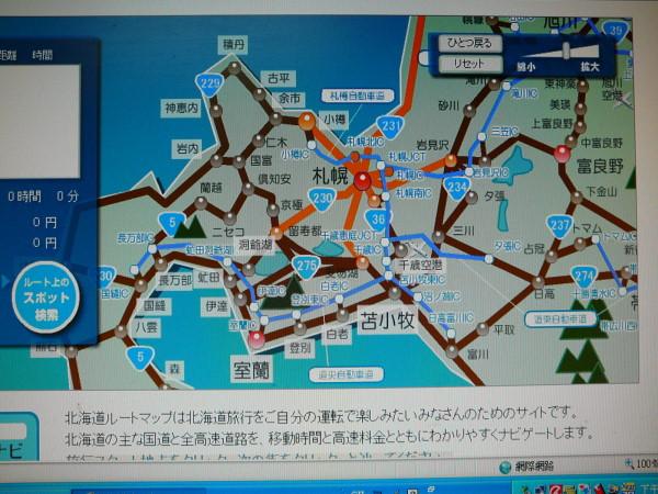 日本自助旅行 024
