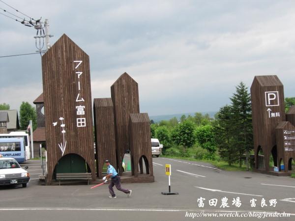 富良野-札幌canon 076
