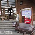 阿寒湖-上士幌町高原牧場-帶廣canon 118