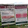 阿寒湖-上士幌町高原牧場-帶廣canon 133