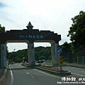 北見-網走-斜里-pana2 003