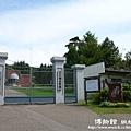 北見-網走-斜里-pana2 007