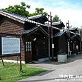 北見-網走-斜里-pana2 022職員宿舍