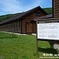 北見-網走-斜里-pana2 028