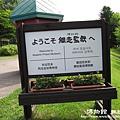 北見-網走-斜里canon 081