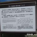 北見-網走-斜里canon 093