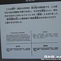 北見-網走-斜里canon 111