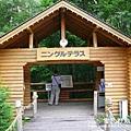 富良野-札幌pana 159