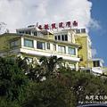 南灣飯店 037