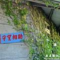 無尾港20121215 006