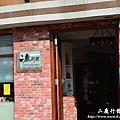 車埕-水里D7 039
