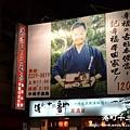 holidayinn-港町十三番地nikon 060