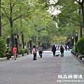 誠品綠園道-nik 043