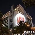 誠品綠園道-nik 158