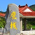 龍磐-滿州-車城D7 194