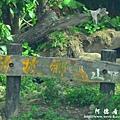 龍磐-滿州-車城D7 302