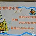 灣潭D3 072