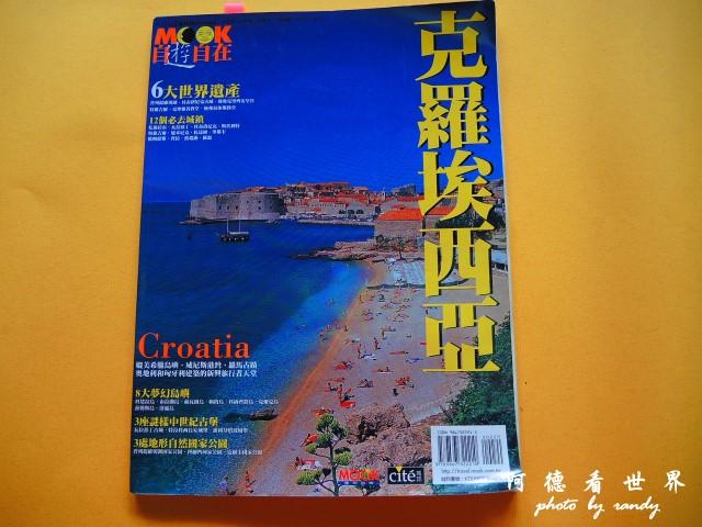 克羅埃西亞自助旅遊書 007