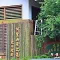 梅山太平D7 032.JPG