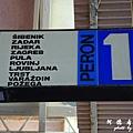 sibenik-trogirP77 009.JPG