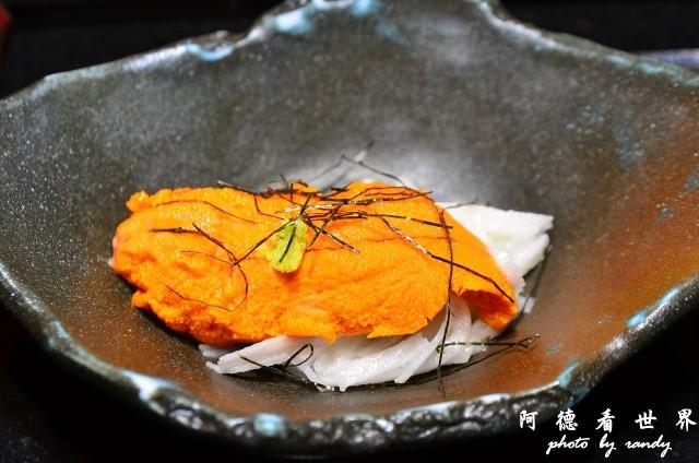 三井餐敘 017.JPG