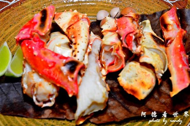 三井餐敘 020.JPG