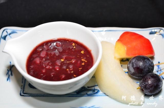 三井餐敘 041.JPG