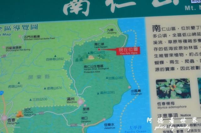 南仁湖D7 003.JPG