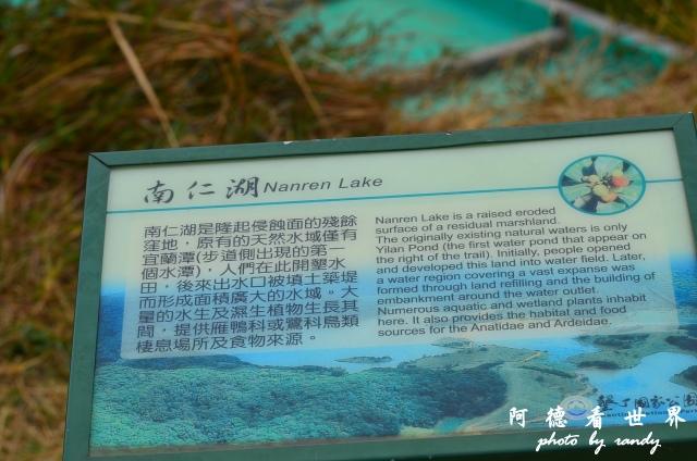 南仁湖D7 120.JPG