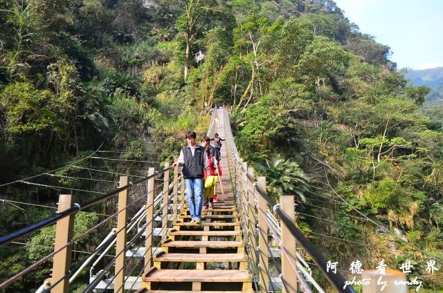 竹山梯子吊橋D7 048.JPG