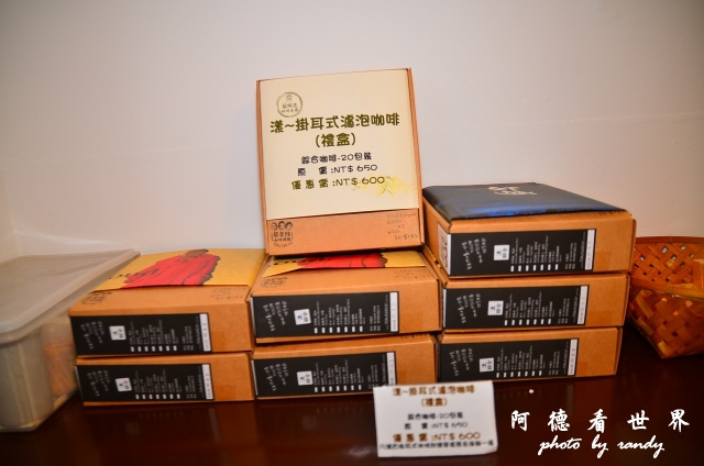 蔡明亮咖啡 124.JPG