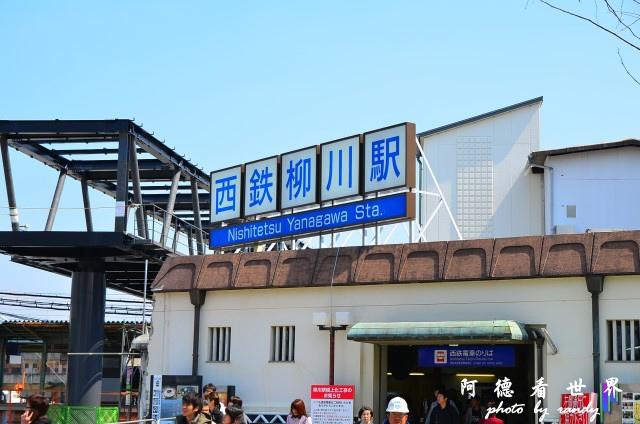 柳川-太宰府D7 003.JPG