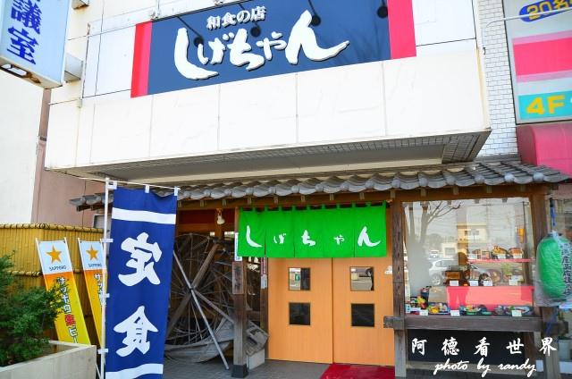 柳川-太宰府D7 014.JPG