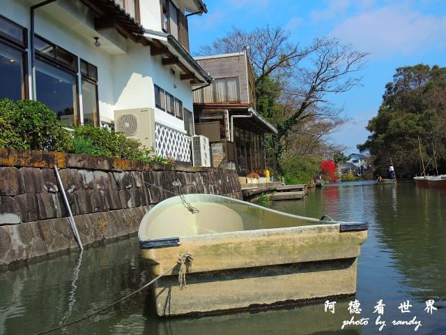 柳川-太宰府p77 103.JPG