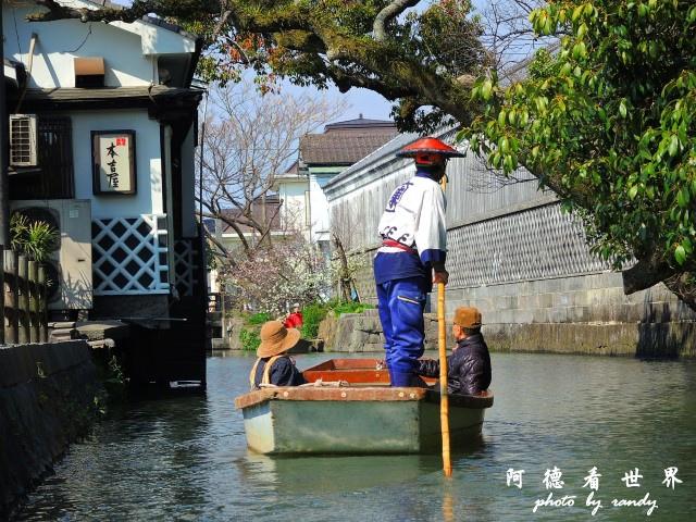 柳川-太宰府p77 117.JPG