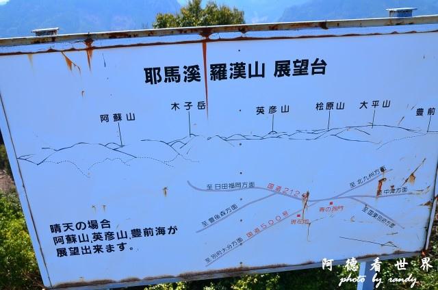 中津-湯布院D7 064.JPG