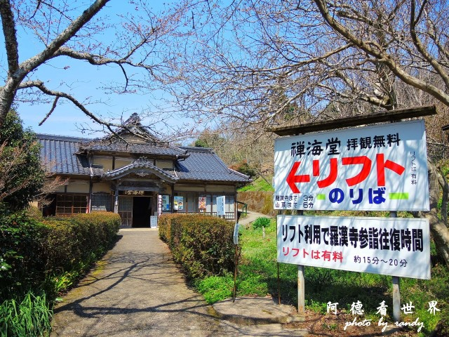 中津-湯布院P77 033.JPG