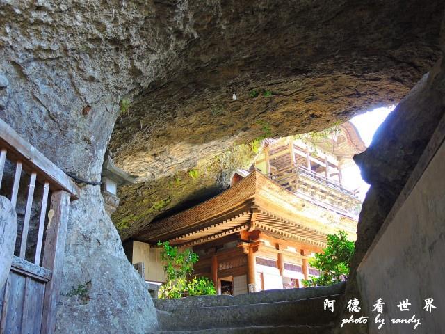 中津-湯布院P77 071.JPG