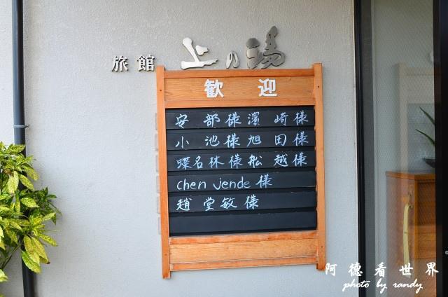 中津-湯布院D7 114.JPG