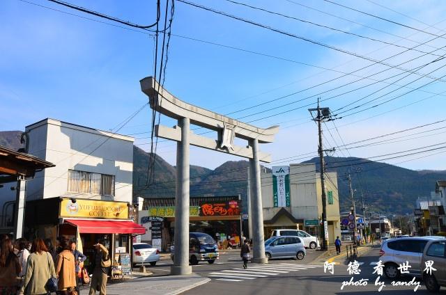 中津-湯布院D7 122.JPG