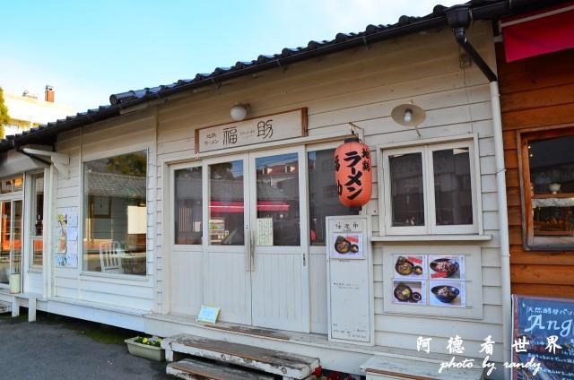 中津-湯布院D7 124.JPG