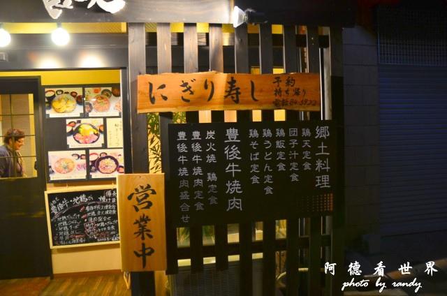 中津-湯布院D7 189.JPG