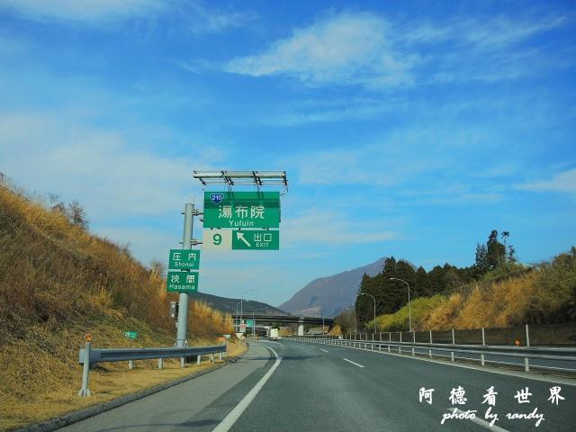 中津-湯布院P77 165.JPG