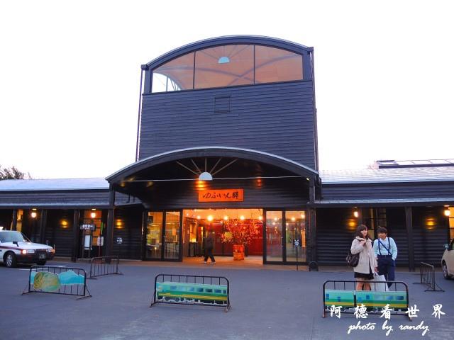 中津-湯布院P77 251.JPG