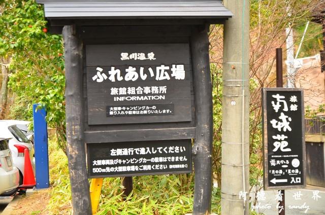 九重-阿蘇D7 093.JPG