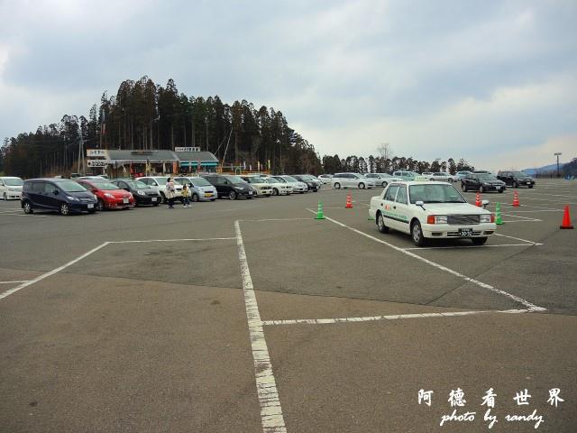 九重-阿蘇P77 089.JPG