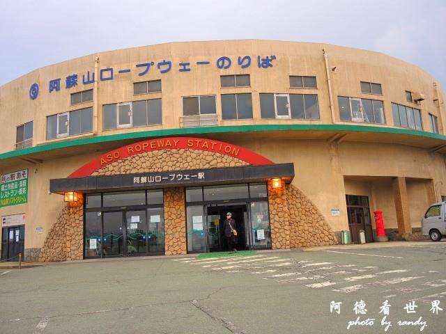 九重-阿蘇P77 192.JPG