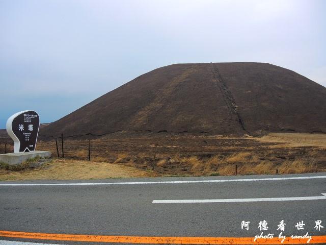 九重-阿蘇P77 242.JPG
